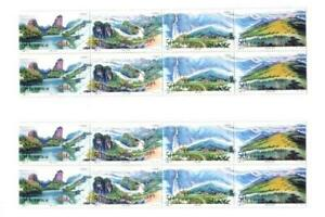 1994-13 China 2 Strips of 8 Unused The Wuji Mountains Unhinged MNH Stamps