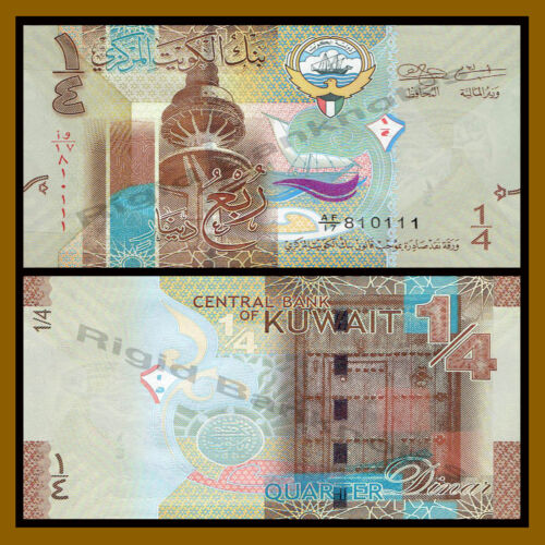 Quarter Dinar Kuwait 1//4 2014 P-29 Liberation Tower /& Wooden Door Unc