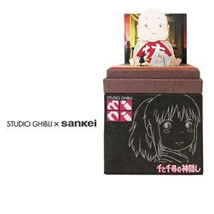 Sankei Mp07 74 Ghibli Spirited Away Bow Bow Rat Haedori Paper Craft Ebay