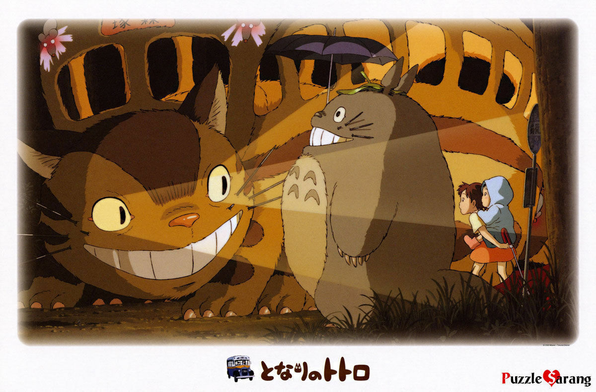 1000 Pieces Jigsaw Puzzle GHIBLI MY NEIGHBOR TOTgold CATBUS and TOTgold_NU