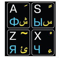 Arabic-Russian-English keyboard stickers black