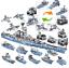 Bausteine-Kriegsschiff-Militaer-Spielzeug-Modell-Geschenk-Blocks-Toys-Gifts-8in1 Indexbild 28