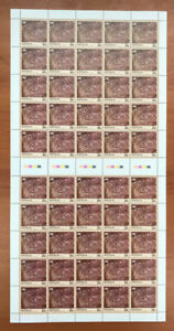 Australia-1984-30c-Bicentennial-Rock-Paintings-Spirit-amp-Snake-sheet-of-50-MUH
