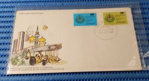 1978-Malaysia-First-Day-Cover-Islamic-Development-Bank-Meetings-Stamp-Issue