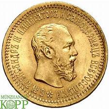 R633) RUSSLAND 5 Rubel 1889 АГ - Alexander III. 1881-1894 - Gold