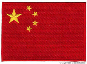 CHINA-FLAG-embroidered-iron-on-PATCH-CHINESE-EMBLEM-PEOPLES-REPUBLIC-APPLIQUE