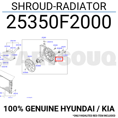 Genuine Hyundai 25350-1F000 Radiator Shroud