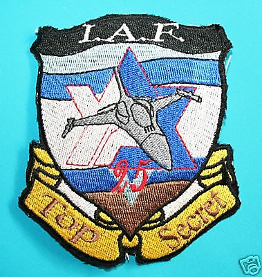 "ISRAEL-IDF  Air Force Squadron /""Top Secret/"" Patch #0157"