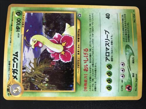 PJ6 JAPANESE POKEMON CARD JAPONAISE MEGANIUM HOLO NEO GENESIS EXCELLENT