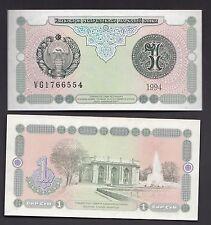 UZBEKISTAN Banknote 1 Sum 1994 Uncirculated Banconota Fior di Stampa