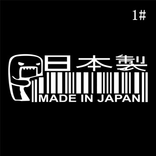 MADE IN JAPAN Car Sticker Auto Body komisch Aufkleber NEU.
