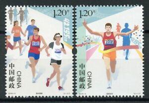China-2019-MNH-Marathon-Running-2v-Set-Sports-Stamps