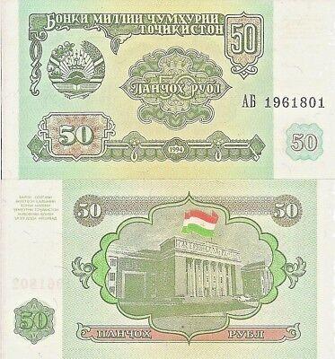 2019 Fashion Tajikistan P5a, 50 Ruble, Arms / Majlisi Olli (parliament), Dushanbe, Unc, Cv
