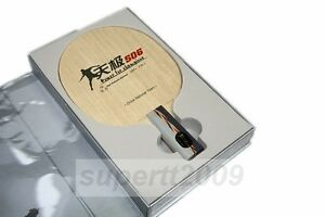DHS-TG506-CS-Chinese-Pen-7-Ply-Wood-Table-Tennis-Ping-Pong-Blade-Racket-Paddle