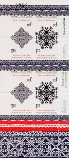 Bosnia & Herzegovina 2014 MNH Cultural Heritage Embroidery Zmijanje 8v Sheetlet