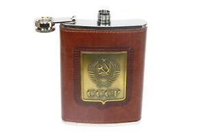 Bouteille Gourde Flasque URSS СССР USSR Ostalgie KDO soviétique  </span>