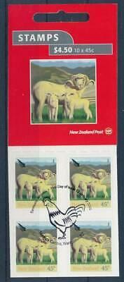 Neuseeland Markenheft 2233 Gest Schafe Ein Unverzichtbares SouveräNes Heilmittel FüR Zuhause 600103