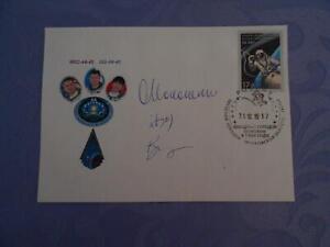ISS Expedition 44/45 Beleg original Crewsigniert Space