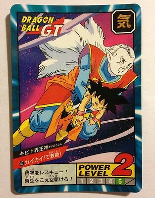 Dragon Ball Gt Super Battle Power Level 857 Belle Arti