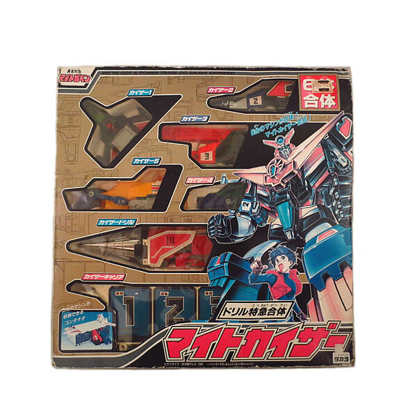 Takara The Brave Express Might Gaine Bohrer Express Coalescence Might Kaiser