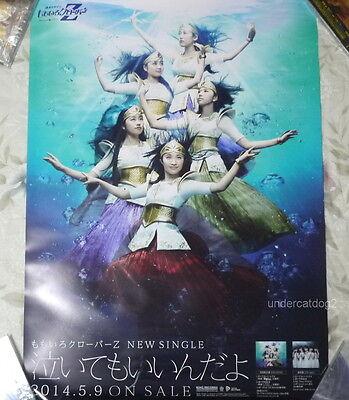 Momoiro Clover Z Naitemoiindayo 2014 Taiwan Promo Poster (Naitemo Iindayo)