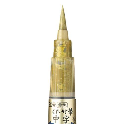 60 blister DO150-60S Gold Color Calligraphy Pen Kuretake Brush Pen No