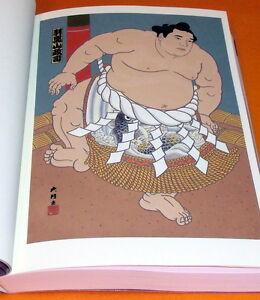 Sumo-Wrestler-directory-2013-book-japan-japanese-rikishi-yokozuna-sekitori-0361