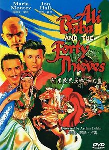 New-DVD-034-Ali-Baba-And-The-Forty-034-1944-Thieves-Maria-Montez