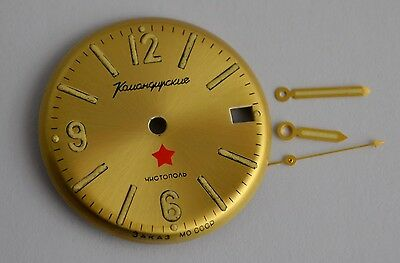 Set for VINTAGE VOSTOK Komandirskie Zakaz wrist watch  dial from 70s