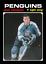RETRO-1970s-NHL-WHA-High-Grade-Custom-Made-Hockey-Cards-U-PICK-Series-2-THICK thumbnail 50