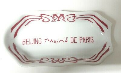 Made in France Maxim/'s de Paris Cigar Ashtray Vintage