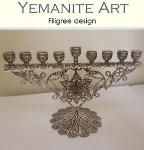 Yemenite Art in Israel - Lemonicks