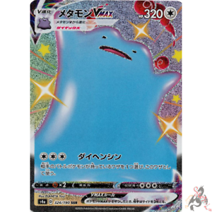 Pokemon-Card-Japanese-Shiny-Ditto-VMAX-SSR-324-190-s4a-HOLO-MINT