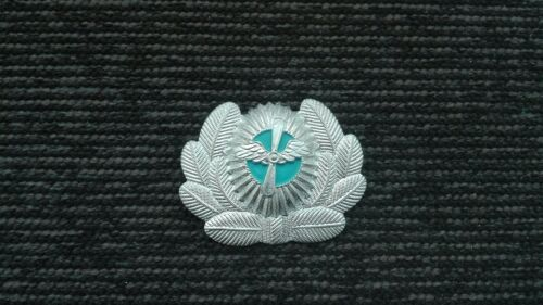 Russia Aeroflot cockade badge 1977.
