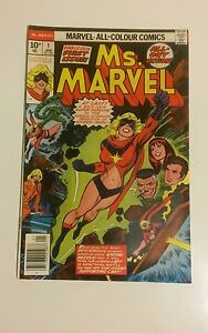 Ms Marvel 1st issue Special Jan 1977 grade VFN NM - <span itemprop='availableAtOrFrom'>London, United Kingdom</span> - Ms Marvel 1st issue Special Jan 1977 grade VFN NM - London, United Kingdom