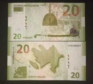 UNC Banknote Azerbaijan 20 Manat p-28 2005 Prefix A