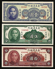 China 3 Pcs Set 1 5 10 Yuan 1949 Unc P. S2456 S2457 S2458