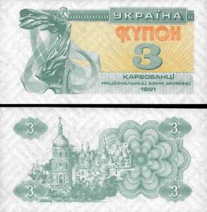 UCRAINA-Ukraine-3-Karbovanets-1991-FDS-UNC