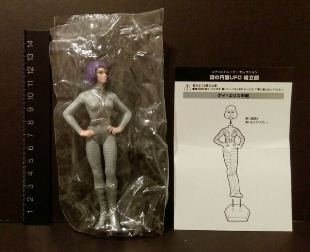 RARE Konami UFO SF Lt. Ellis Secret SP Figure Model Gerry Anderson Sealed NEW