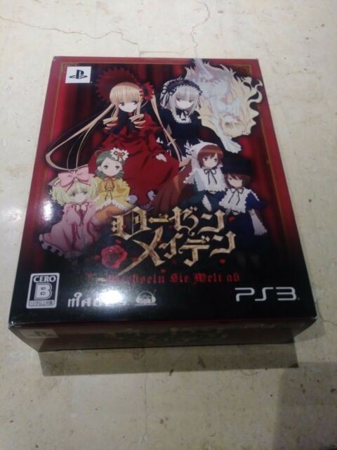 Rozen Maiden Limited Edition PS3 Japanese Import