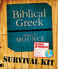 Biblical Greek Survival Kit by Zondervan (Mixed media product, 2006)