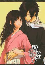 Hakuoki Doujinshi Dojinshi Comic Manga Saito x Chizuru Hair Play