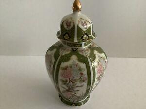 Vintage 1982 Arnart Imports Japan Ginger Jar Oriental Garden Bird Flowers