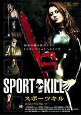 SPORT KILL aka Sportkill, the Death Club Fetish