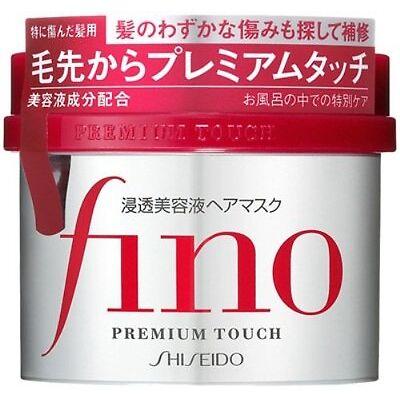 Shiseido Fino Premium Touch Hair Treatment Essence Mask 230g Japan