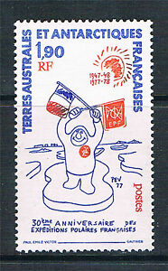 French AntarcticTAAF 1977 Polar Expeditions SG 122 MNH - Buntingford, Hertfordshire, United Kingdom - Returns accepted Most purchases from business sellers are protected by the Consumer Contract Regulations 2013 which give you the right to cancel the purchase within 14 days after the day you receive the item. F - Buntingford, Hertfordshire, United Kingdom