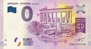 El - Athens - Acropolis - Limited Edition - 2017 Sflesb5e-08000417-137755292