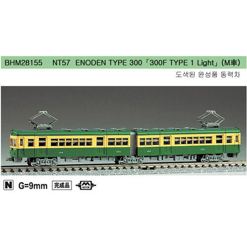 Modemo  M28157 1 150 Enosima Electric Railway Type 300 304F Single Light (M)