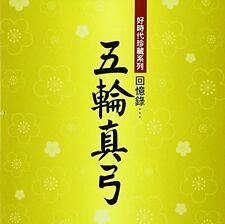 Mayumi Itsuwa - Best of Mayumi Itsuwa [New SACD] Hong Kong - Import