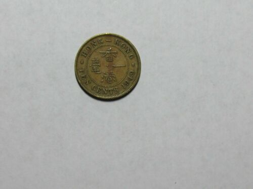 Old Hong Kong Coin 1949 10 Cents Circulated